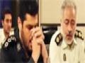 [04] Drama Serial - Matador سریال ماتادور - Farsi