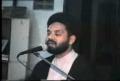 Wo Gunah Jinko hum mamoli samajhtay heen part 2 - Urdu