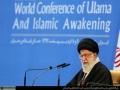 Efforts to create religious / sectarian conflicts threatens global awakening Ayatullah Khamenei - Farsi sub English