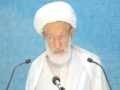 خطبة الجمعة لسماحة آية الله الشيخ عيسى أحمد قاسم البحرين 8-8-2014 Arabic