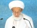 خطبة الجمعة لسماحة آية الله الشيخ عيسى أحمد قاسم البحرين 15-8-2014 Arabic