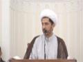 حديث الجمعة لسماحة الشيخ علي سلمان 22 أغسطس 2014 Arabic