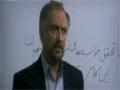 [05] Drama Serial - Serab | سراب - Urdu