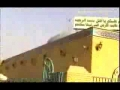 The House of Imam Ali بيت الامام المعصوم علي ابن ابي طالب