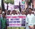 [24 Aug 2014] Muslims in India call for a boycott of Israeli goods - English