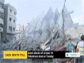 [26 Aug 2014] At least 9 Palestinians lost their lives in Israeli attacks on impoverished Gaza Strip - English