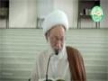 {14} [Ramadhan Lecture] Quranic illuminations | إضاءات قرآنية - Ayatullah Isa Qasim - Arabic