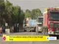 [27 Aug 2014] First humanitarian convoy arrives in Gaza through Rafah - English