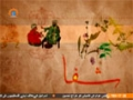 [Short Documentary] شفا | Shafa - 29 Aug 2014 - Urdu