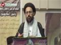 [سیمینار، یوم انہدام جنت البقیح] Speech : H.I Sadiq Taqvi - 09 Aug 2014 - Urdu