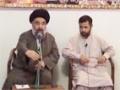 [Lecture] H.I. Abulfazl Bahauddini - Aqal Aur Munafiqeen عقل اور منافقین - Urdu And Persian