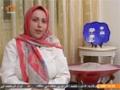 [27] Successful Iranian Women   کامیاب ایرانی خواتین - Urdu
