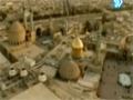 {02} [مستند ایران | Iranian Documentary] قم - Farsi Sub English