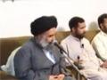 [Lecture Clip] H.I. Abulfazl Bahauddini - Insan Shanasi - 17 جہات ہفتگانہ - Urdu And Persian
