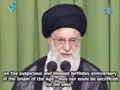 Belief in Imam of Age a.s is part of world view of religions Ayatullah Khamenei (English sub)