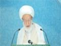 [Friday Sermon] 05 Sep 2014 | البث المباشر | خطبة الجمعة لآية الله قاسم - Arabic