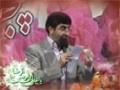 [07] Milad Imam Reza 1387 - Haj Muhammad Taheri - Farsi