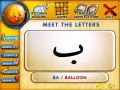 Arabic Alphabet - Arabic and English