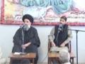 [Majlis] H.I. Abulfazl Bahauddini کربلا کے مختلف پہلو - Urdu And Persian
