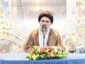 Nizam-e-Imamat aur Aqlaniyat ki Das Alamaat - Ustad Syed Jawad Naqvi - Urdu