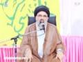 Nizam-e-Imamat - Ustad Syed Jawad Naqvi - Urdu