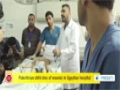 [09 Sep 2014] Palestinian child dies of wounds in Egyptian hospital - English