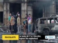 [11 Sep 2014] Car bombs kill 17 in 3 Shia cities, Baghdad Shia neighborhood - English