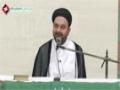 [29 August 2014] افکار حسینی کانفرنس - Speech : H.I Muhammad Ali Naqvi - Urdu