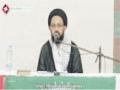 [29 August 2014] افکار حسینی کانفرنس - Speech : H.I Sadiq Taqvi - Urdu