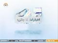 [14 Sep 2014] Program اخبارات کا جائزہ - Press Review - Urdu