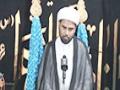 [10] Mohabbat aur Bandagi by Maulana Akhtar Abbas Jaun - Urdu