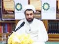 [Lecture 01] Indicators of Piety   Sheikh Shomali - English