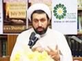 [Lecture 03] Indicators of Piety   Sheikh Shomali - English