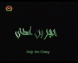 [03/12] Islamic Serial - Hojr Ibn Oday - Companion of Imam Ali a.s - Farsi sub English
