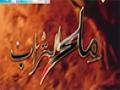 [Episode 15] ملح التراب   Salt Soil - Arabic