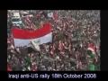 Moqtada Al-Sadrs Massive Iraqi Anti-US Protest
