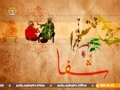 [Short Documentary] شفا | Shafa - 22 Sep 2014 - Urdu