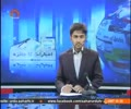 [24 Sep 2014] Program اخبارات کا جائزہ - Press Review - Urdu