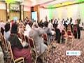 [01 Oct 2014] International Lawyers and Politicians Condemn Israel\'s war on Gaza - English
