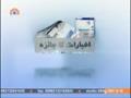 [01 Oct 2014] Program اخبارات کا جائزہ - Press Review - Urdu