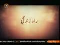 [01 Oct 2014] RaheZindagi | پاک کرنے والی چیزیں | راہ زندگی - Urdu