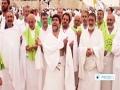 [03 Oct 2014] Hajj pilgrims to mark Day of Arafah on Friday - Englsh