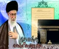 Hajj Message 2014 - The Leader Sayed Ali Khamenei - [English]