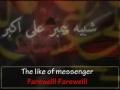 Khuda Hafiz Ali Akbar - Farewell Ali Akbar - Persian sub English