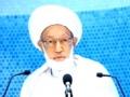 [Friday Sermon] 03 Oct 2014 | البث المباشر | خطبة الجمعة لآية الله قاسم - Arabic