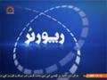 [06 Oct 2014] رپورٹر   Reporter   Haftey bhar ki ehem Reportain - Urdu