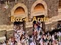 [Documentary] Importance of Roz-e-Arafa | دعاے روز عر فہ - Urdu