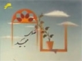 [12 Episode | قسمت] (Last) Stories Of Majeed | قصه های مجید - انشای مرده شور -Farsi