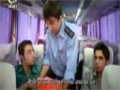 [01] Iranian Serial - Taxi Chance | تاکسی شانس - Farsi Sub English
