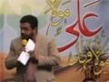 [01] Eid Ghadir 1385 - Haj Mahmood Karimi - Farsi